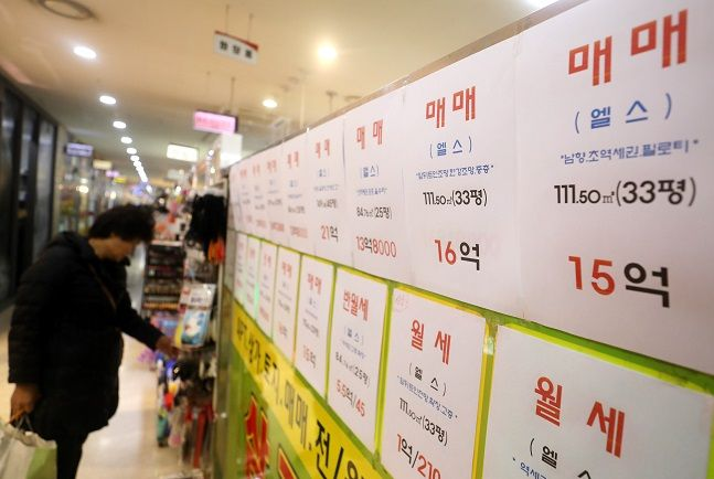 서울의 한 공인중개소에 인근 아파트 매물 정보가 붙어 있는 모습. ⓒ뉴시스