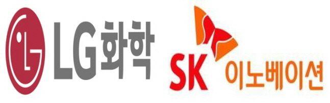 LG화학 및 SK이노베이션 로고.ⓒ각 사