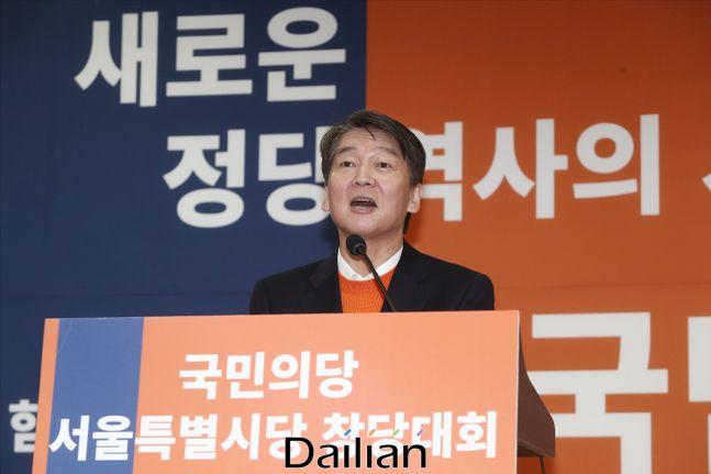 안철수 국민의당 창당준비위원장이 16일 오전 의원회관에서 열린 국민의당 서울시당 창당대회에서 축사를 하고 있다. ⓒ데일리안 홍금표 기자