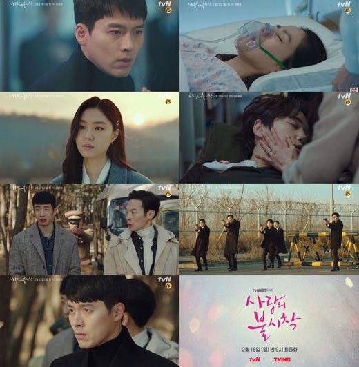 케이블채널 tvN 드라마