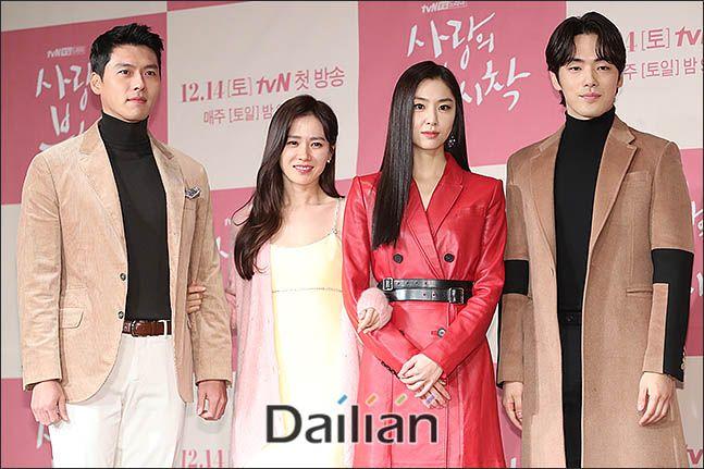 2019년 12월 9일 오후 서울 종로구 광화문 포시즌스호텔에서 열린 tvN 새 토일드라마