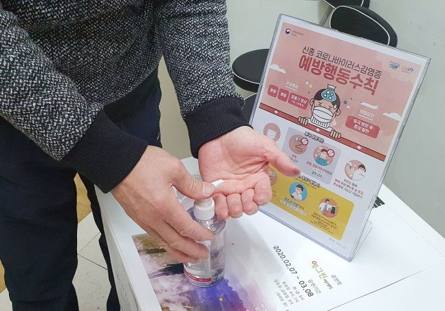 한국산업기술시험원(KTL)이 문화체육관광부와 함께 코로나19 예방차원에서 민간 소규모 공연장 방역용품을 지원한다. ⓒ한국산업기술시험원