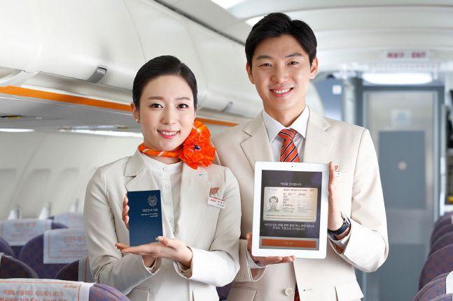 제주항공 직원들이 국제선 모바일 탑승권을 이용하는 모든 이용객의 편의를 위해 제공하는