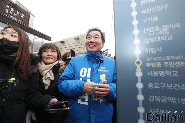 ⓒ데일리안 홍금표 기자