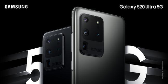 삼성전자 상반기 플래그십 스마트폰 '갤럭시S20 울트라'.ⓒ삼성전자