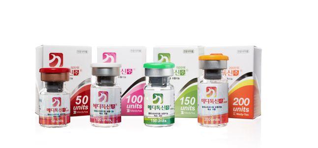 메디톡스가 지난 17일 식품의약품안전처(식약처)로부터 '메디톡신'의 '경부근긴장이상 치료'에 대한 적응증을 획득했다. ⓒ메디톡스