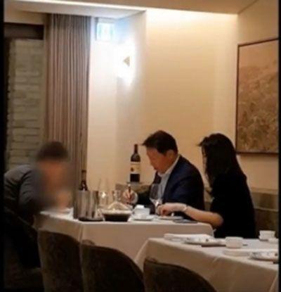 최태원 SK회장의 사생활 의혹을 제기한