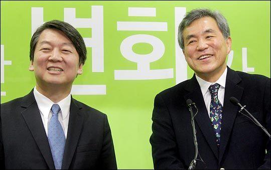 2016년 2월 국민의당 당시 안철수 국민의당 대표와 이상돈 의원. ⓒ데일리안 박항구 기자