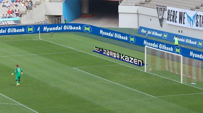 K리그 경기장에 설치될 현대오일뱅크 KAZEN 입체광고물 예상도.ⓒ현대오일뱅크