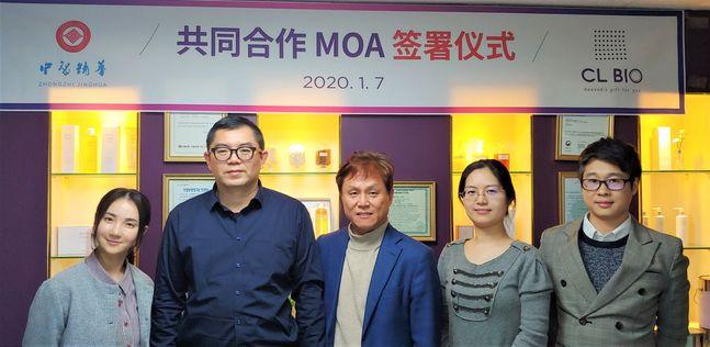 씨엘바이오가 중국 국영기업인 정화제약그룹 계열사