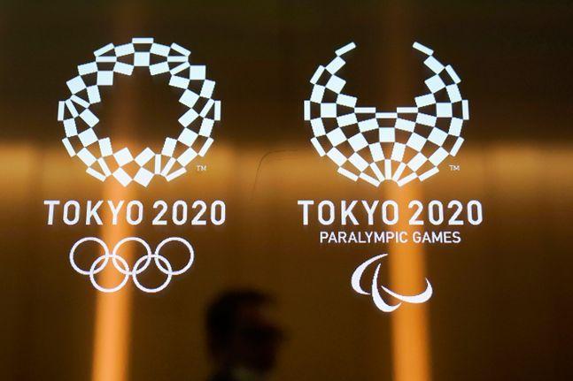 2020 도쿄 올림픽. ⓒ 뉴시스