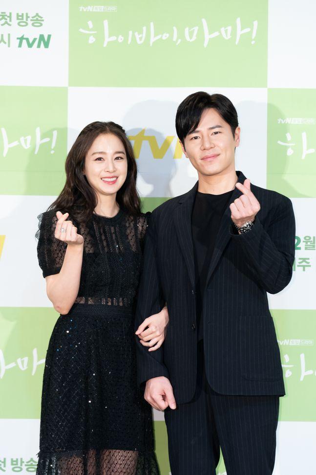 배우 김태희와 이규형이 18일 오후 열린 tvN 토일 드라마