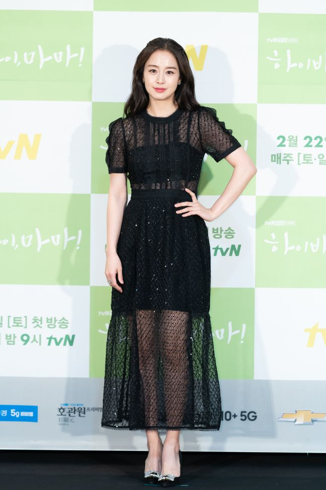 배우 김태희가 18일 오후 열린 tvN 토일 드라마