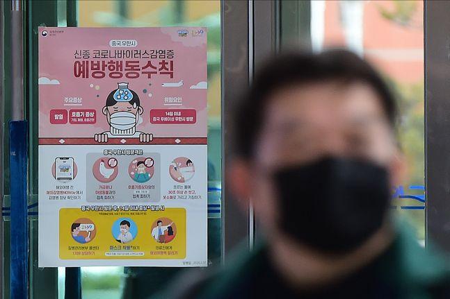지난달 28일 오전 서울 용산구 서울역에 부착된 신종 코로나바이러스 감염증(코로나19) 관련 포스터 옆으로 마스크를 착용한 시민들이 길을 지나고 있다.(자료사진)ⓒ데일리안 홍금표 기자