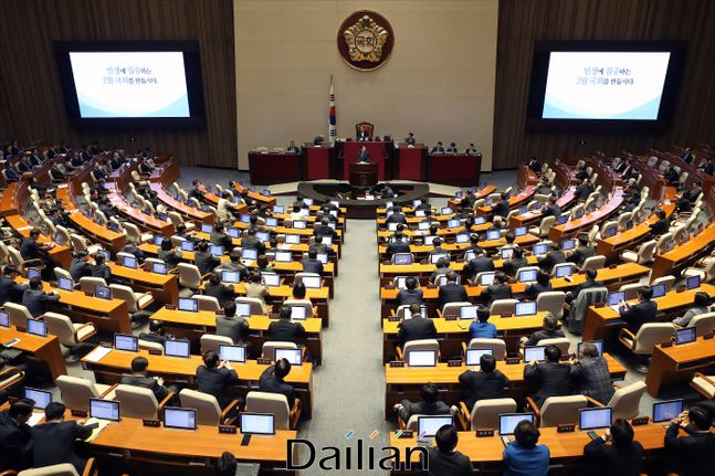 18일 오전 서울 여의도 국회 본청에서 국회 본회의가 열리고 있다. ⓒ데일리안 홍금표 기자