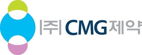 CMG제약 CI. ⓒCMG제약