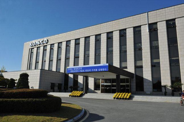 한국조폐공사가 지난해 전체 구매액의 90%를 중소기업 제품으로 구매하는 등 6년 연속 중소기업 물품 의무구매비율 50%를 초과 달성했다.ⓒ한국조폐공사