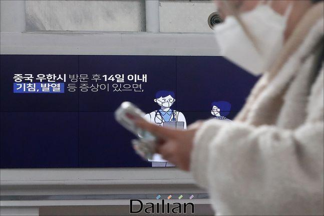서울 용산구 서울역에서 마스크를 착용한 시민들 너머로 신종 코로나 바이러스 감염증 관련 영상이 나오고 있다(자료사진). ⓒ데일리안 홍금표 기자