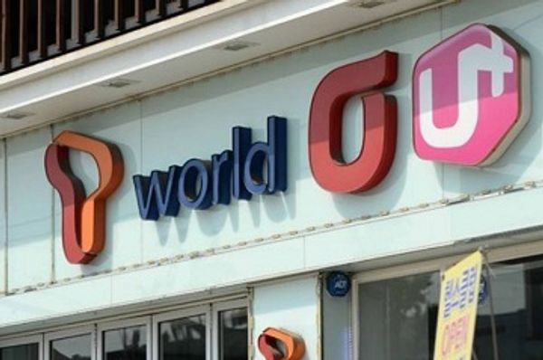 서울 시내의 한 휴대전화 매장.ⓒ뉴시스