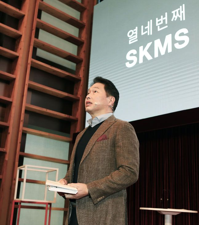최태원 SK 회장이 지난 18일 SK서린빌딩에서 열린 SKMS 개정선포식에 참석, TED방식으로 SKMS 14차 개정 취지와 핵심 내용을 발표하고 있다. ⓒSK