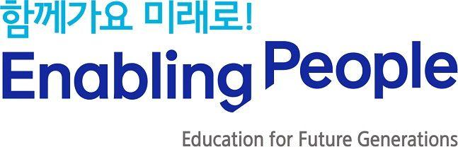 삼성그룹 기업의 사회적책임(CSR) 비전 '함께가요 미래로! Enabling People' 로고.ⓒ삼성전자
