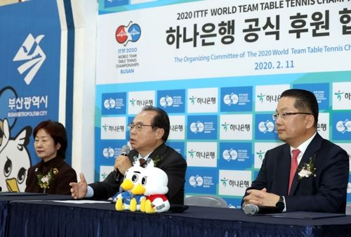 코로나19 의심 환자가 무더기로 발생한 부산 역시 내달 세계탁구선수권대회를 앞두고 위기감이 고조되고 있다. ⓒ 연합뉴스