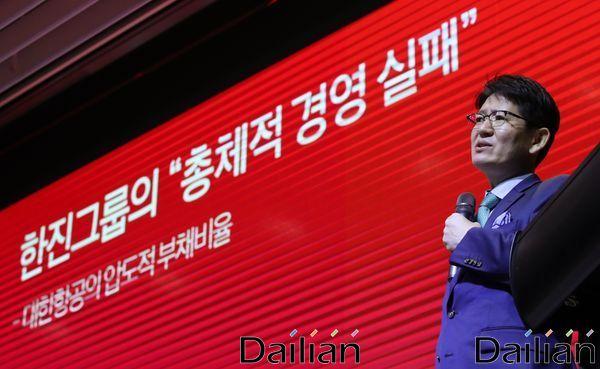강성부 KCGI 대표가 20일 오전 서울 여의도 글래드호텔에서 개최된 한진그룹 정상화를 위한 주주연합 기자간담회에서