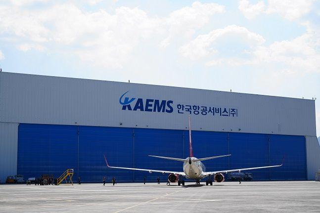 경상남도 사천시 한국항공서비스(KAEMS) 정비창고.ⓒ한국항공서비스