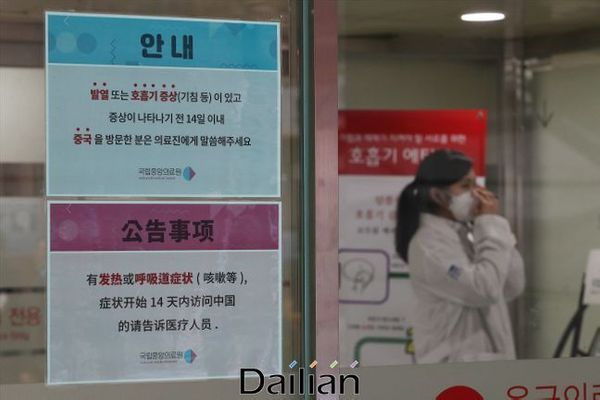 서울 중구 국립중앙의료원 선별진료실에서 마스크를 착용한 의료진이 근무를 하고 있다(자료사진). ⓒ데일리안 홍금표 기자
