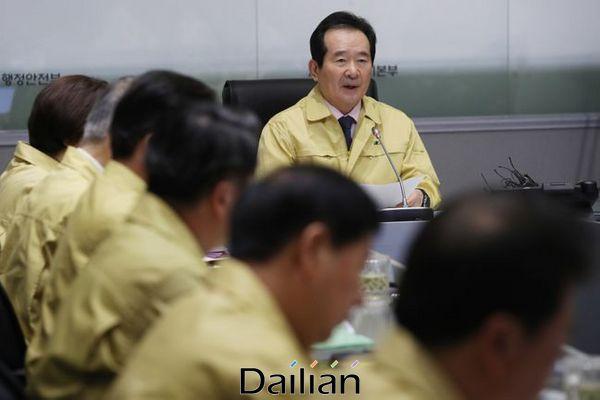 정세균 국무총리가 21일 오전 서울 종로구 정부서울청사에서 열린