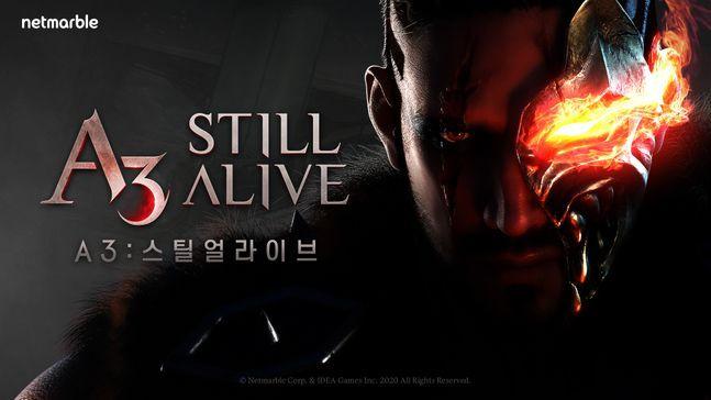 넷마블 신작 모바일 배틀로얄 MMORPG(다중접속역할수행게임) 'A3: 스틸얼라이브(A3: STILL ALIVE)'.ⓒ넷마블