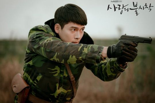 배우 현빈이 최근 종영한 tvN