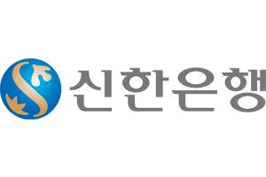 신한은행이 신종 코로나바이러스 감염증 확진 환자가 급증한 대구광역시에 KF94 마스크 1만개를 전달했다.ⓒ신한은행