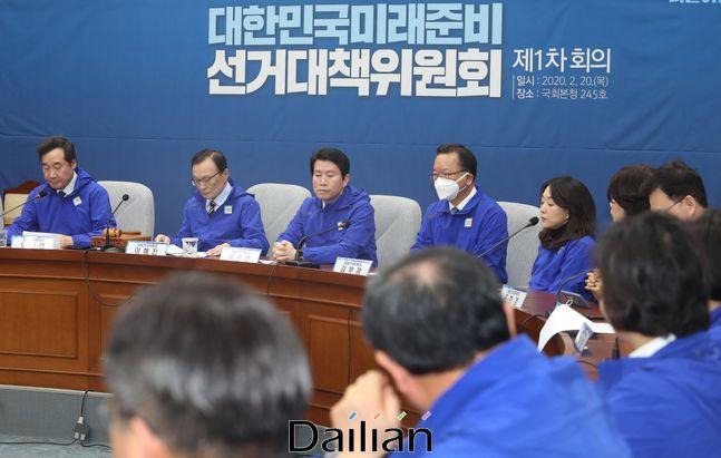 20일 오후 국회에서 더불어민주당 대한민국미래준비 선거대책위원회 1차회의가 진행되고 있다.(자료사진) ⓒ데일리안 박항구 기자