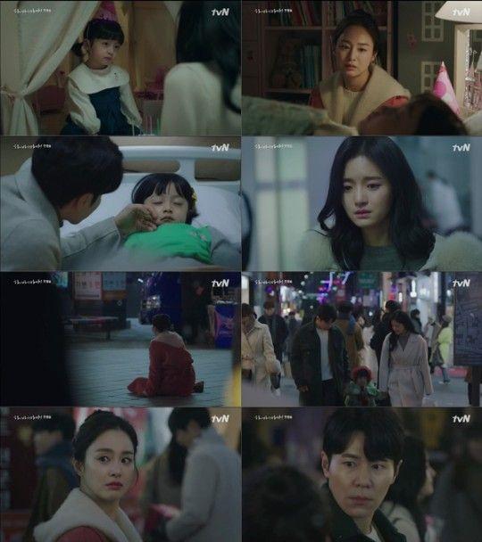 배우 김태희의 복귀작 tvN 통리극