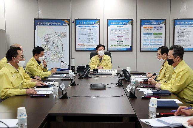 김상균 철도공단 이사장이 24일 재난대책본부를 설치하고 회의를 주관하고 있다.ⓒ철도공단