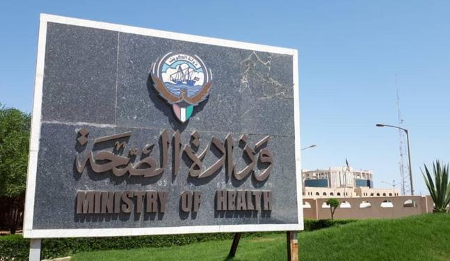 쿠웨이트 보건부 ⓒ연합뉴스