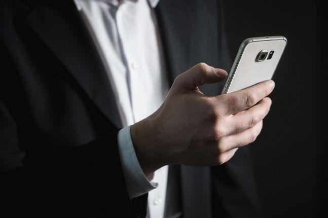 휴대폰보험의 객관적인 보험료 산정 기준이 마련됐다.ⓒ픽사베이