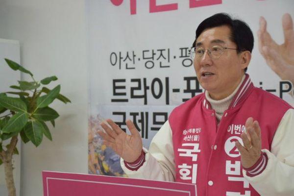 박경귀 미래통합당 충남 아산을 예비후보가 자신의 선거사무소에서 기자회견을 열고 있다. ⓒ박경귀 예비후보 제공