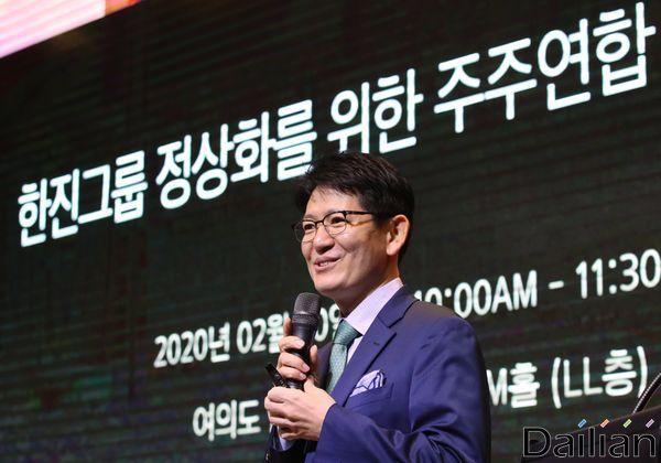 강성부 KCGI 대표가 지난 20일 오전 서울 여의도 글래드호텔에서 개최된 한진그룹 정상화를 위한 주주연합 기자간담회에서