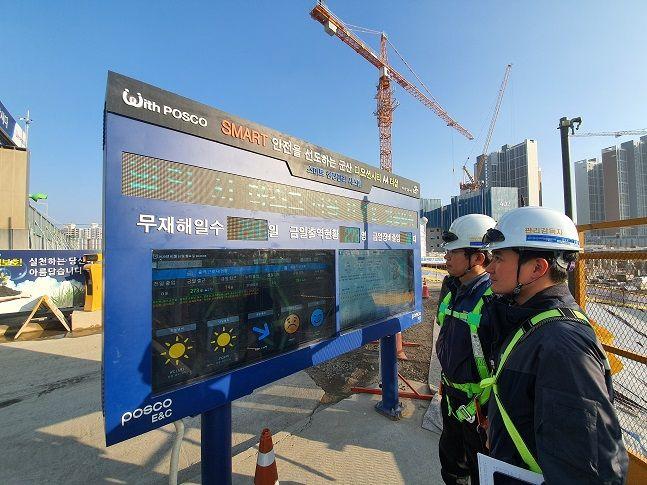 '더샵 군산 디오션시티' 건설현장에 설치된 스마트 상황판 모습. ⓒ포스코건설