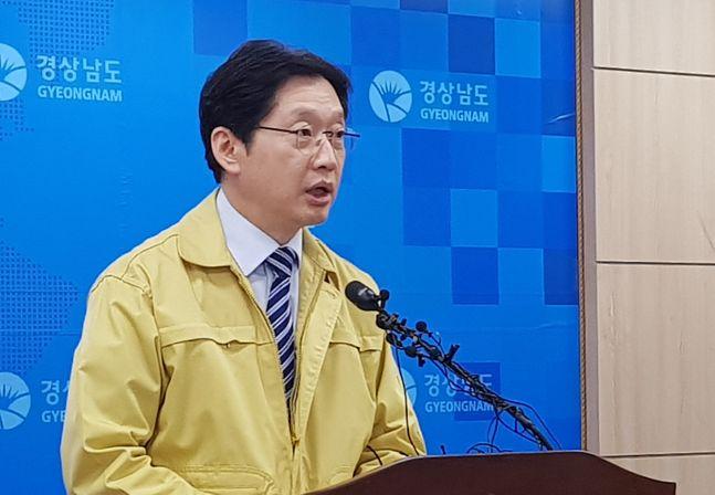 김경수 지사가 25일 행정명령을 발동해 경남도내 신천지 시설에 대한 강제폐쇄에 나섰다. ⓒ뉴시스