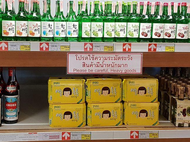 태국 Makro 내 하이트진로 제품 진열 모습.ⓒ하이트진로
