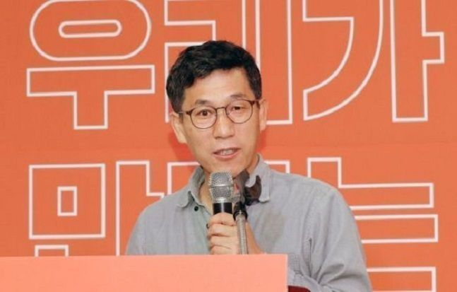 진중권 전 동양대 교수 ⓒ연합뉴스