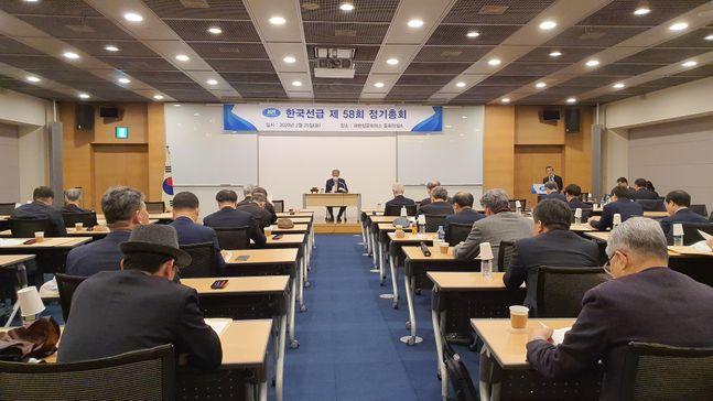 한국선급(KR)은 25일 대한상공회의소에서 제58회 정기총회를 열고 2019년 결산안 등을 승인했다고 밝혔다.ⓒ한국선급