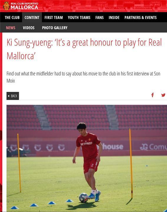 스페인 무대에 도전장을 내민 기성용(마요르카)이 곧바로 팀에 합류해 훈련을 시작하며 몸 만들기에 돌입했다. 마요르카 홈페이지 캡처.