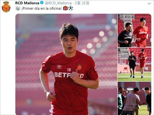 계약서 사인과 함꼐 훈련 돌입한 기성용. 마요르카 트위터