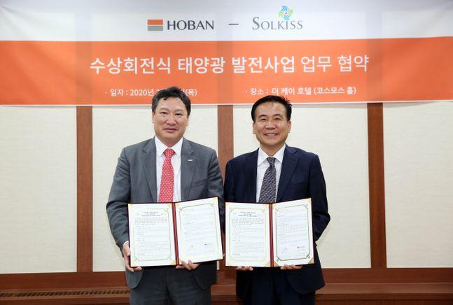 이재성 호반산업 상무(왼쪽)와 우도영 솔키스 대표가 업무 협약을 체결했다.ⓒ호반산업