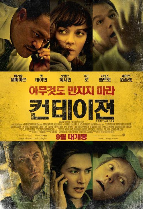 코로나바이러스감염증-19(코로나19)으로 영화