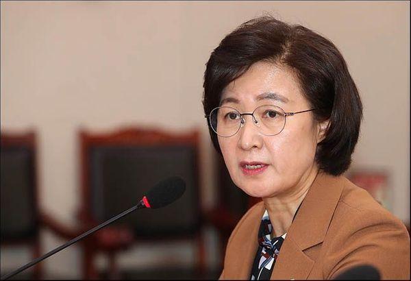추미애 법무장관 ⓒ데일리안 박항구 기자